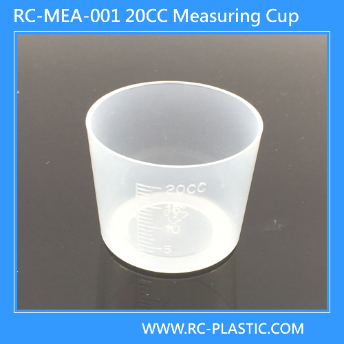 20ML MEASURING CUP